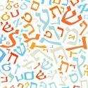 Common Hebrew Phrases to Know