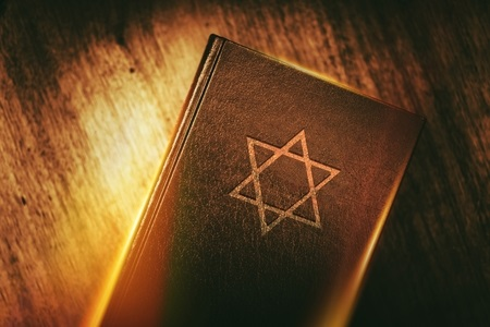 Judasim Star of David Book